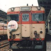 kumagawa.jpg